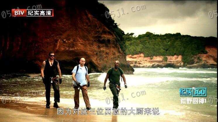 [英语中字]BBC求生+美食纪录片:荒野厨神 10集全 1080P图片 No.2