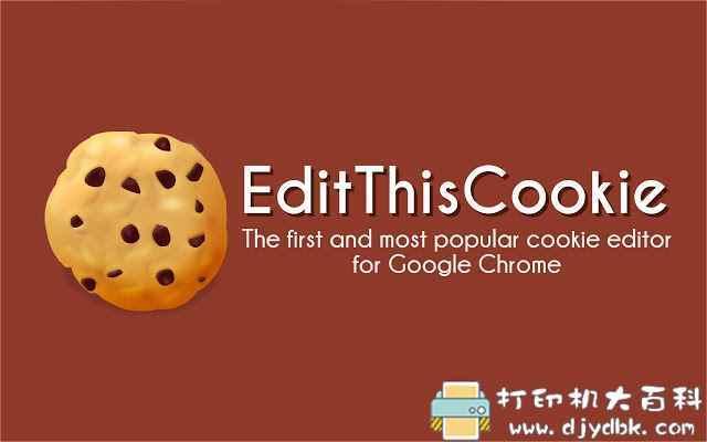 EditThisCookie No.2