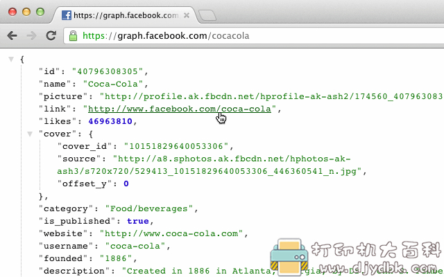 JSON Formatter No.4