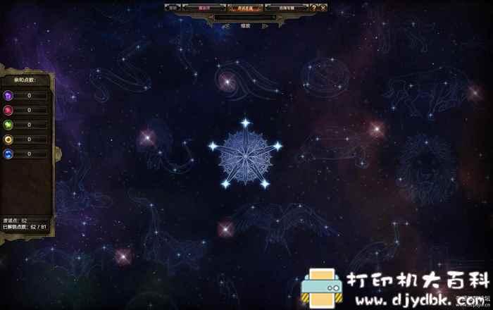 PC游戏分享:【暗黑破坏神2高清晰高还原重制版】恐怖黎明v1.1.6.0 超大MOD2020.3.3最新版图片 No.6