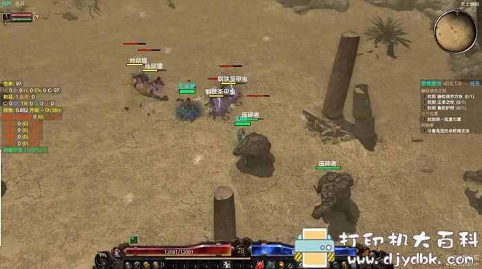 PC游戏分享:【暗黑破坏神2高清晰高还原重制版】恐怖黎明v1.1.6.0 超大MOD2020.3.3最新版图片 No.9