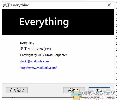 电脑文件搜索利器:Everything1.4.1.965 简体中文绿色免安装版图片 No.2