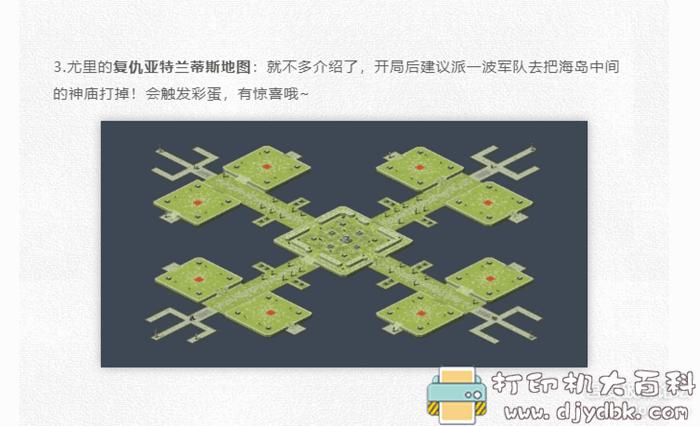 PC游戏分享:红色警戒二合一版本,绿色解压即玩,附近百款mod地图 配图 No.6