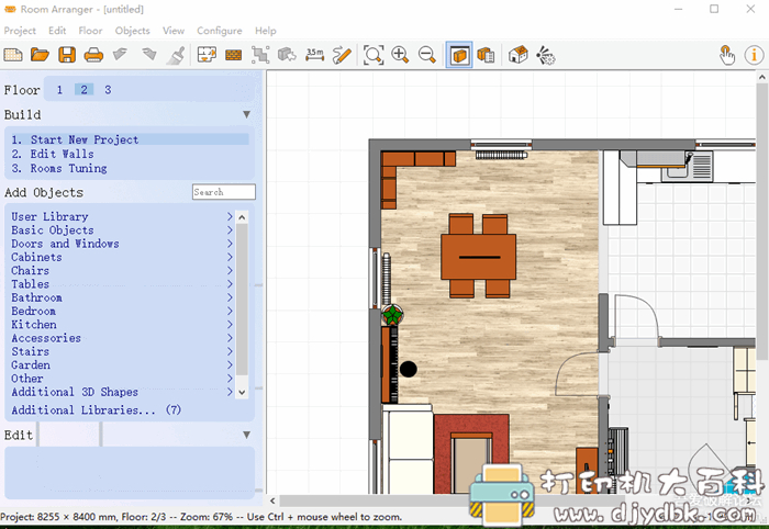 [Windows]完美的装修辅助设计软件 Room Arranger中文绿色版图片 No.2