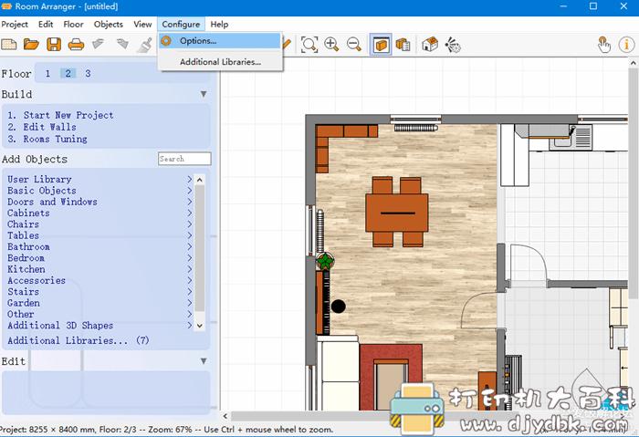 [Windows]完美的装修辅助设计软件 Room Arranger中文绿色版图片 No.3