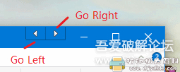 [Windows]电脑分屏软件SplitView2018图片 No.2