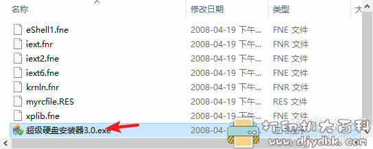 [Windows]超级硬盘安装器(ISO镜像安装器) V3.0图片 No.2