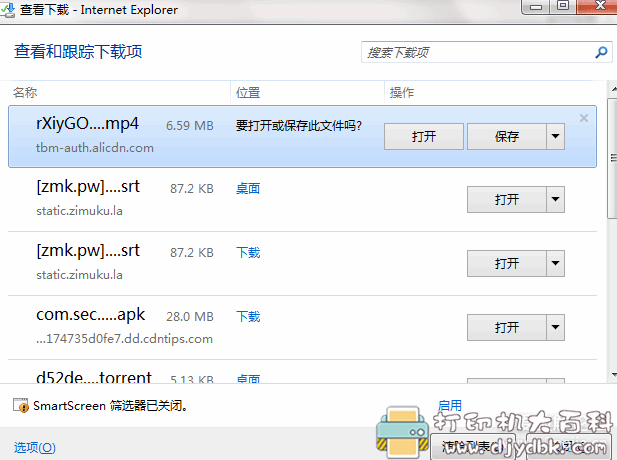 [Windows]可爬图片+音视频的网页抓包嗅探器 v1.0绿色版图片 No.3