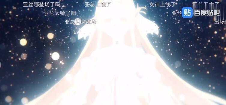 【视频】亚丝娜终于登场,天神降临高光时刻,帅爆了_图片