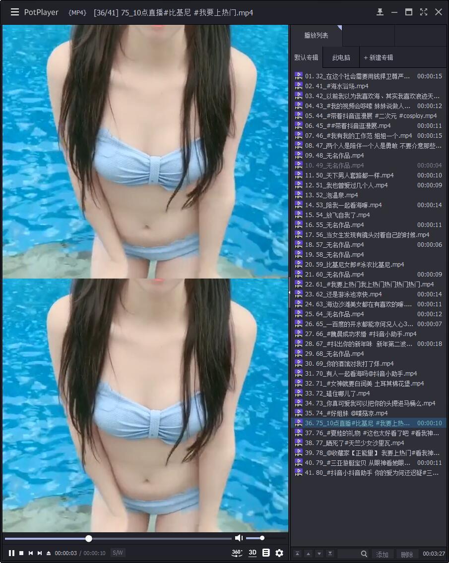抖音短视频精选100多集-比基尼美少女 配图 No.3