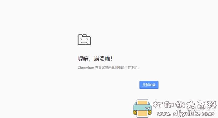 [Windows]谷歌浏览器绿色免安装版,附自己绿色教程图片 No.1