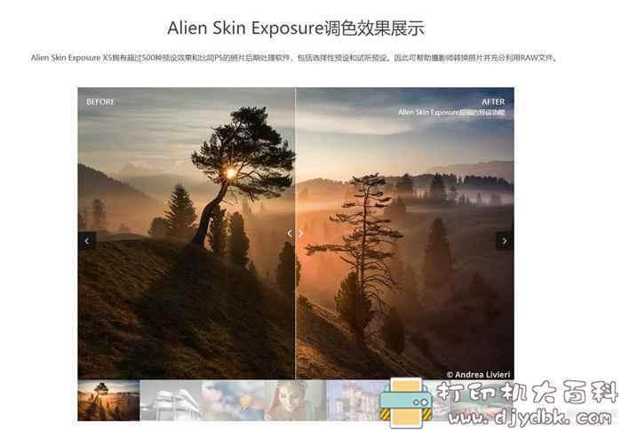 [Windows]Phhotoshop顶级插件 Alien Skin Exposure X5.0中文破解版图片 No.3