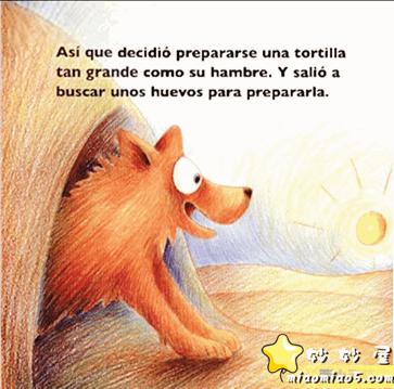 西班牙语绘本 饥肠辘辘的狐狸  图片+ 西语音频+双语讲解 +译文图片 No.2