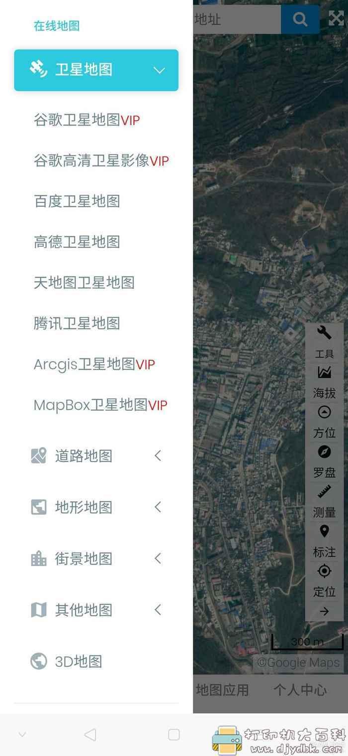 看街景、3d地图、卫星地图,安卓一起看地图v2.6.0.4 VIP解锁版 配图 No.1