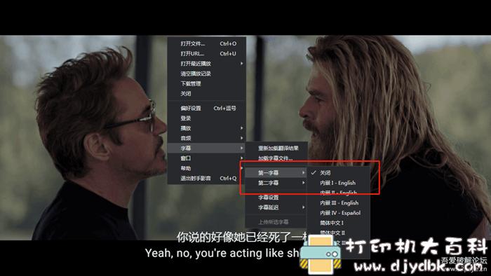 [Windows]电影实时在线字幕翻译播放器图片 No.4