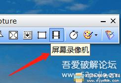 [Windows]好用的屏幕录像机—–FSCapture图片