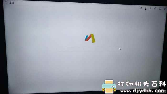 VIA浏览器TV版,小巧好用才51kb图片 No.2