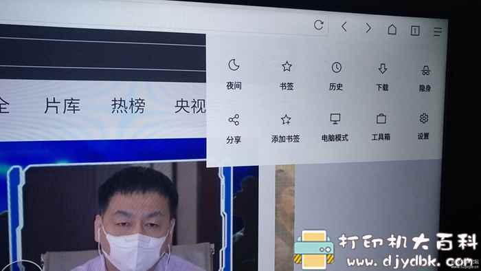 VIA浏览器TV版,小巧好用才51kb图片 No.6