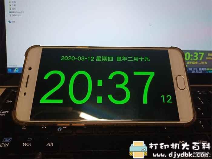 两款老旧安卓也能运行如飞的小工具:简黑时钟6.8+语音报时4.0,无联网无广告 配图 No.1