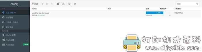 比NAS快多了!GoIndex挂载Google Drive操作教程图片 No.8