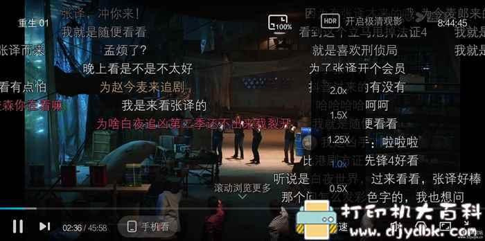 安卓360极速浏览器 更新图片 No.11