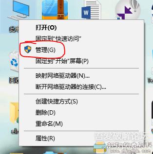 [Windows]福xin高级PDF编辑器——支持PDF转Word,去水印,OCR识别等图片 No.1