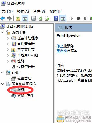 [Windows]福xin高级PDF编辑器——支持PDF转Word,去水印,OCR识别等图片 No.2