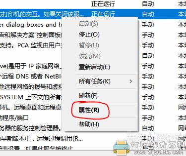 [Windows]福xin高级PDF编辑器——支持PDF转Word,去水印,OCR识别等图片 No.4