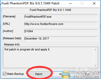 [Windows]福xin高级PDF编辑器——支持PDF转Word,去水印,OCR识别等图片 No.13