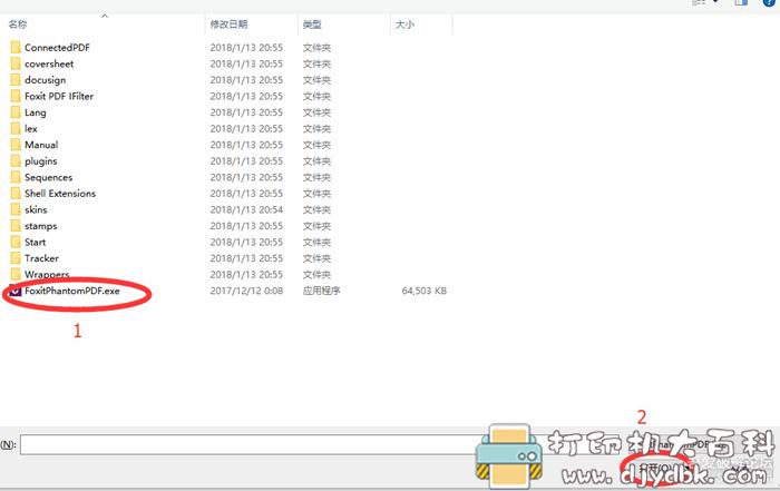 [Windows]福xin高级PDF编辑器——支持PDF转Word,去水印,OCR识别等图片 No.15