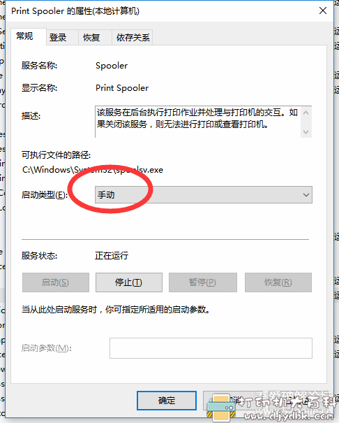 [Windows]福xin高级PDF编辑器——支持PDF转Word,去水印,OCR识别等图片 No.17