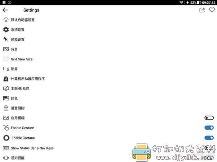【Windows x launcher】防windows安卓启动器图片 No.5