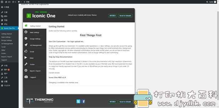WordPress主题,Iconic One Pro 1.4.6图片 No.3