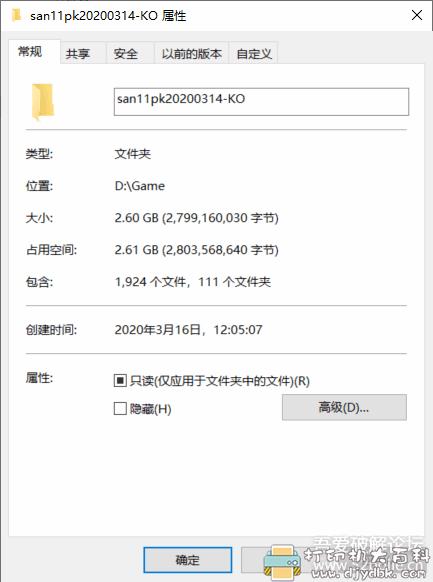 PC游戏分享 韩版MOD-三国志11pk黄金版-完全汉化版图片 No.1