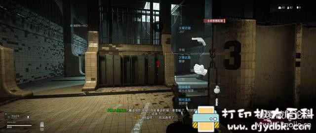 PC游戏分享 使命召唤16战区 官方中文版(大逃杀图片 No.2