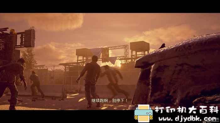 PC游戏分享 腐烂国度2:主宰版 免安装绿色版 附游侠内核汉化补丁图片 No.6