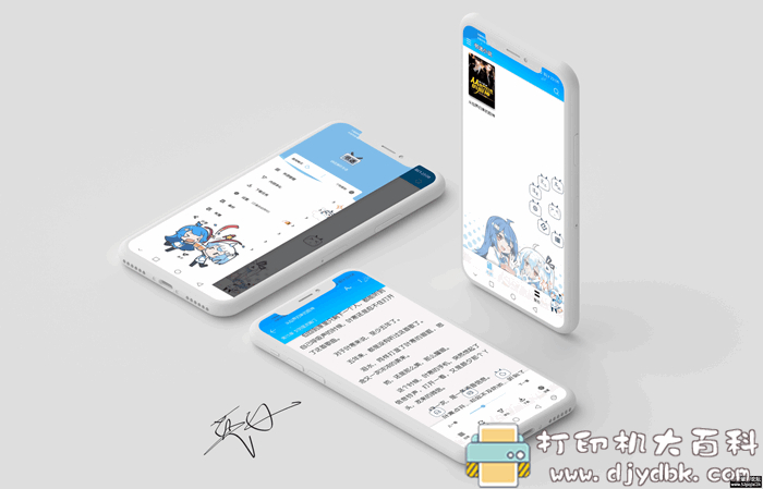 [Android]书迷小说V1.04.03云畅享正式版图片 No.8