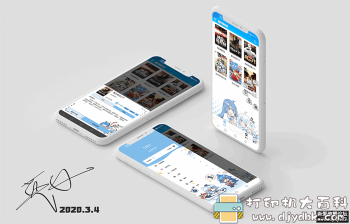 [Android]书迷小说V1.04.03云畅享正式版图片 No.9