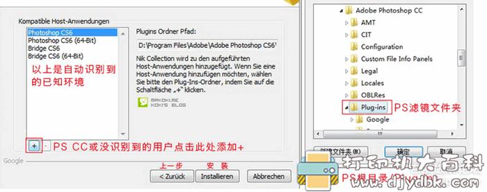 PS调色滤镜插件『NIK1.2.11』 配图 No.3