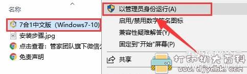 PS调色滤镜插件『NIK1.2.11』 配图 No.5