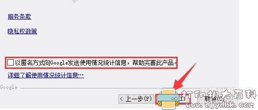 PS调色滤镜插件『NIK1.2.11』 配图 No.6