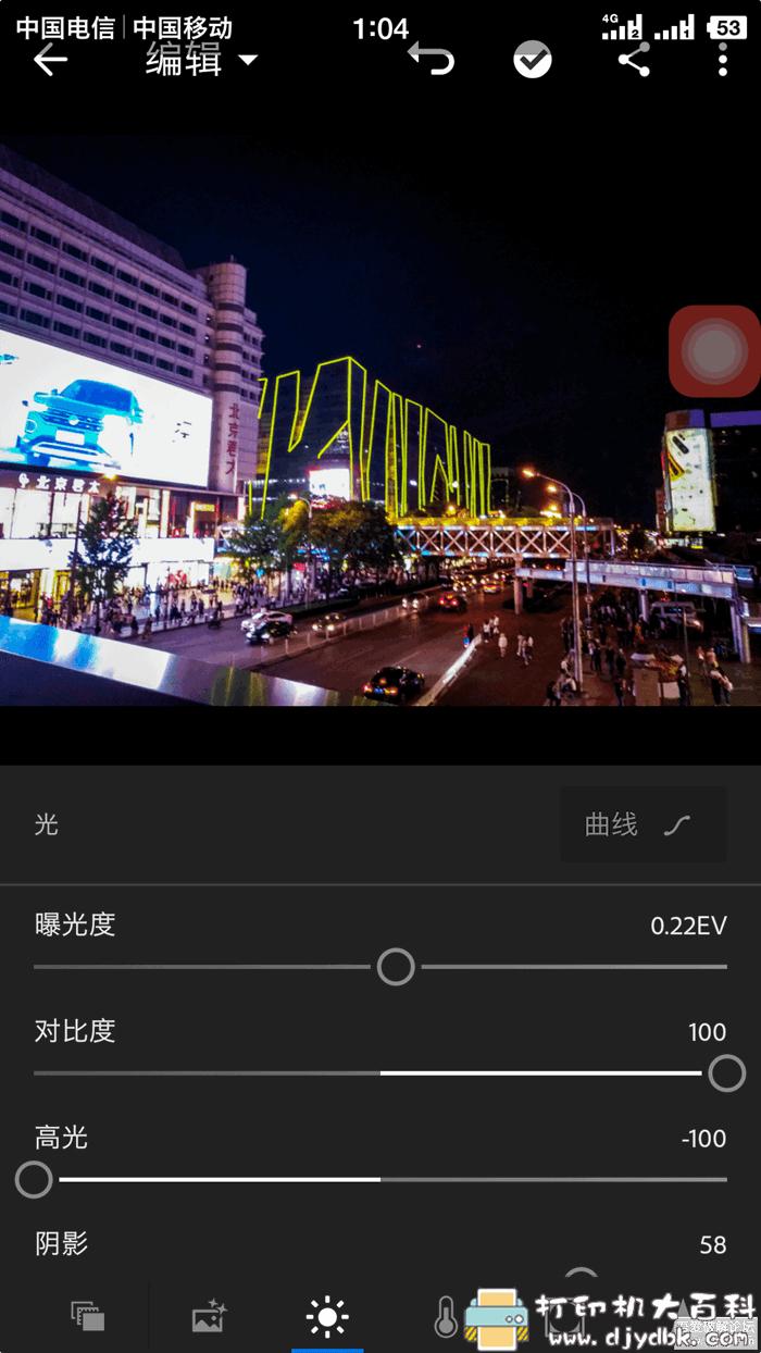 [Android]Adobe Lightroom v5.2照片编辑器和Pro相机 已解锁高级版图片 No.3