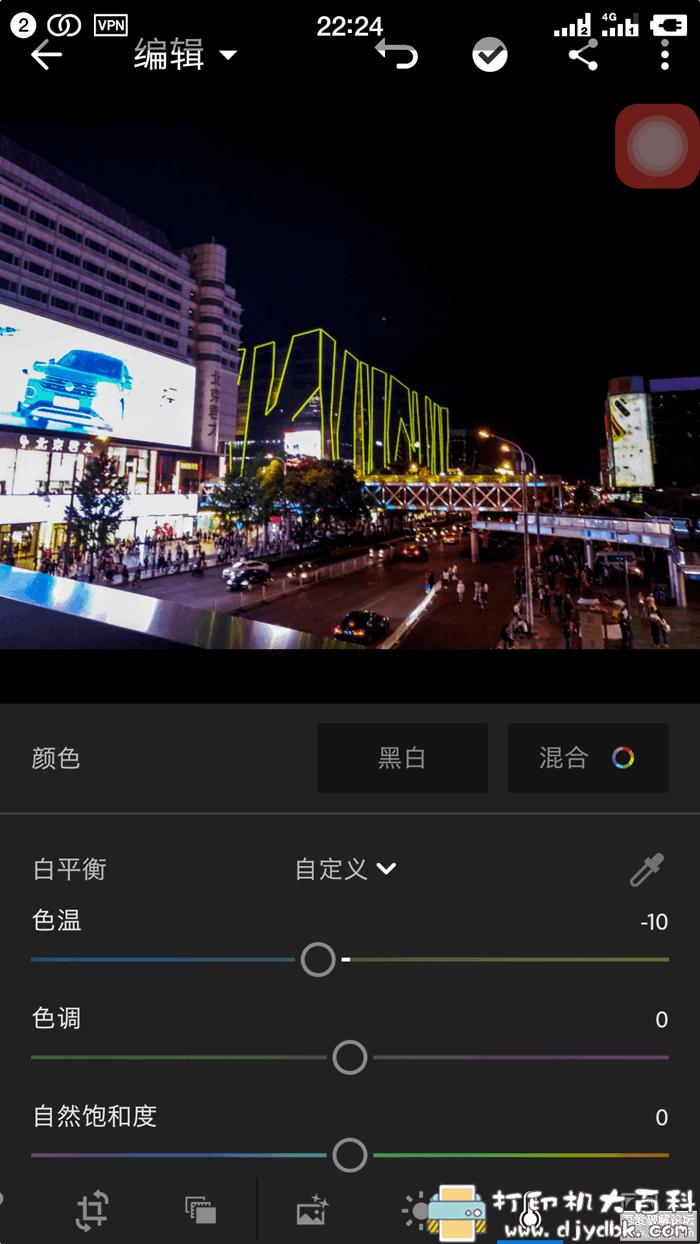 [Android]Adobe Lightroom v5.2照片编辑器和Pro相机 已解锁高级版图片 No.5