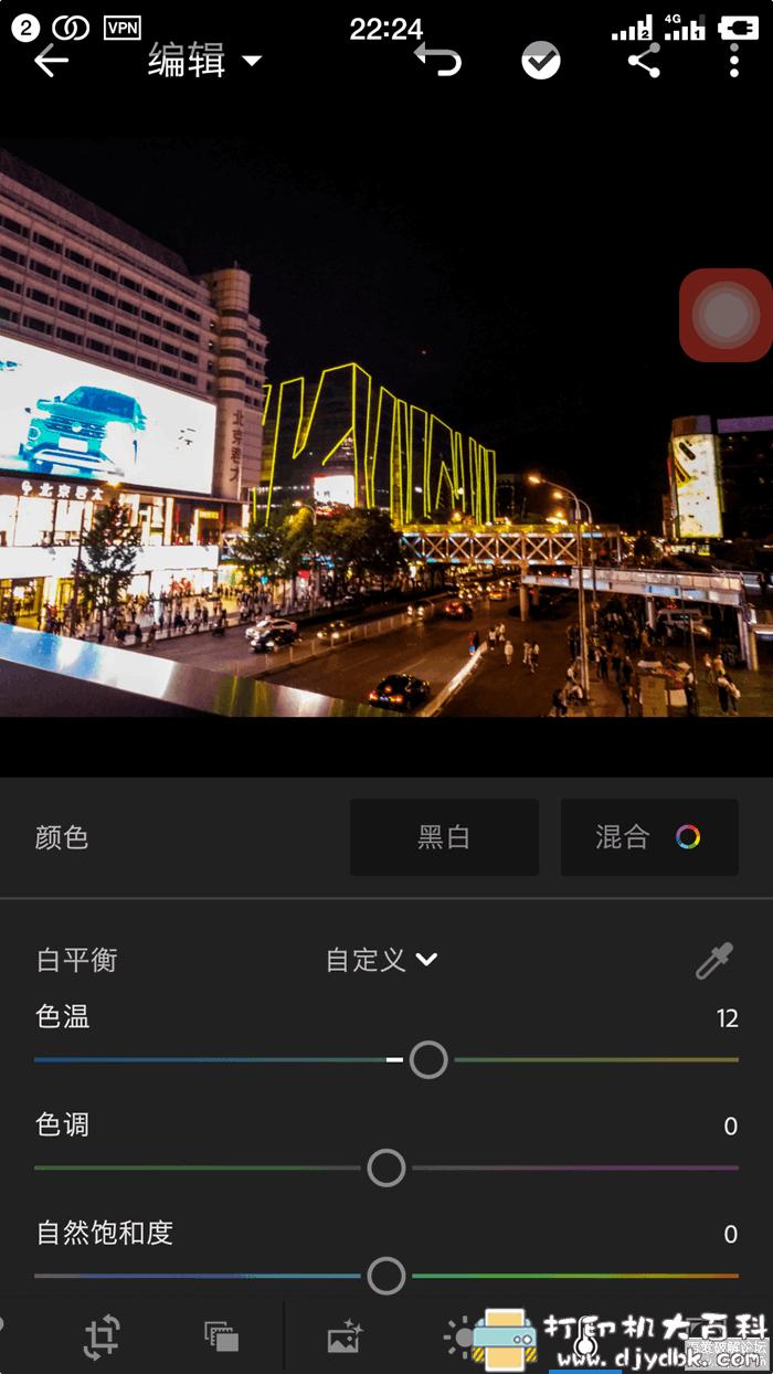 [Android]Adobe Lightroom v5.2照片编辑器和Pro相机 已解锁高级版图片 No.6