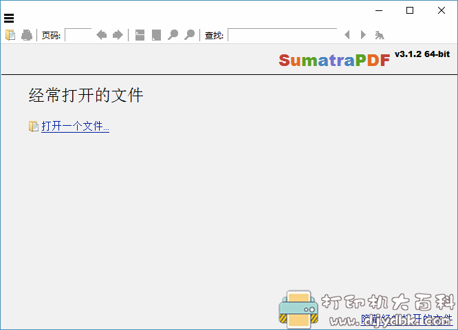 [Windows]开源小巧的PDF阅读器 Sumatra PDF v3.2 正式版图片