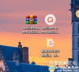 电子教学录屏软件Active Presenter pro8.0.3中文特别版图片 No.7