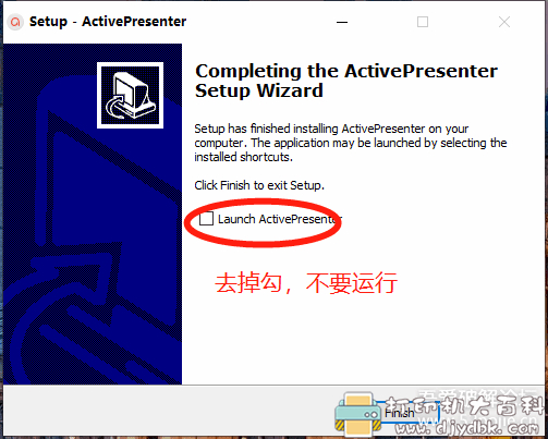 电子教学录屏软件Active Presenter pro8.0.3中文特别版图片 No.10