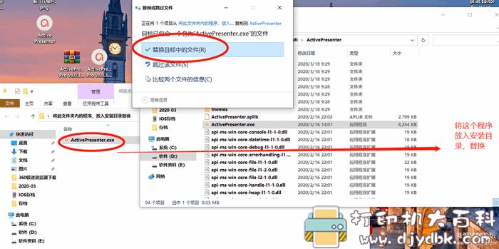 电子教学录屏软件Active Presenter pro8.0.3中文特别版图片 No.12