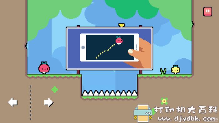 安卓游戏 Dadish「萝卜爸爸」v1.08.0 for Android 去广告清爽版图片 No.3