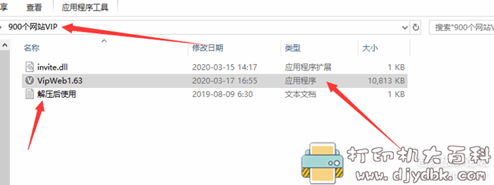 [Windows]分享一款强大的资源软件图片